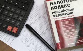 Как получить налоговый вычет за лечение и операцию – инструкция