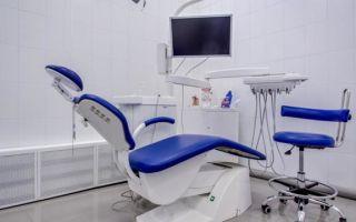 Лечение зубов в частной клинике бесплатно — инструкция, лайфхаки