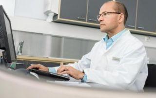 Саркома  юинга – особенности развития рака кости и современные методы лечения