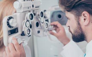 Дальнозоркость – симптомы, причины появления и методы лечения