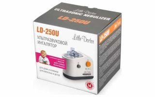 Небулайзеры компрессорные и ультразвуковые: обзор моделей и цен на ингаляторы небулайзеры