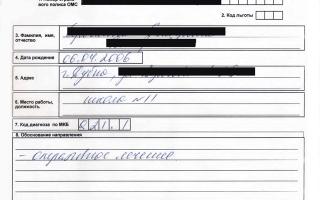 Квота на вмп в 2018 году — порядок получения квот на высокотехнологичную медицинскую помощь-2018 в россии
