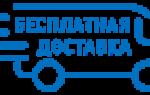 Лор рефлекторы – обзор лучших моделей и цены на лобные рефлекторы в россии