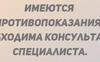 Санкт-петербургская городская александровская больница — полная информация об александровской больнице,  контакты, перечень услуг