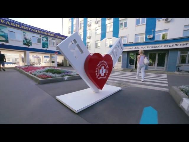 Институт мозга человека РАН - полная информация о клинике нейрохирургии,  контакты, перечень услуг