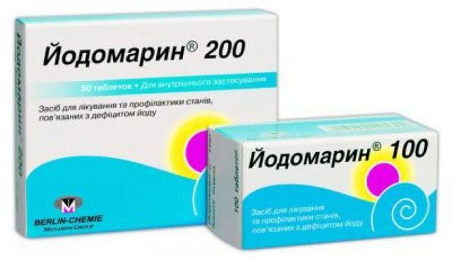 Симптомы и причины гипертиреоза - прогноз