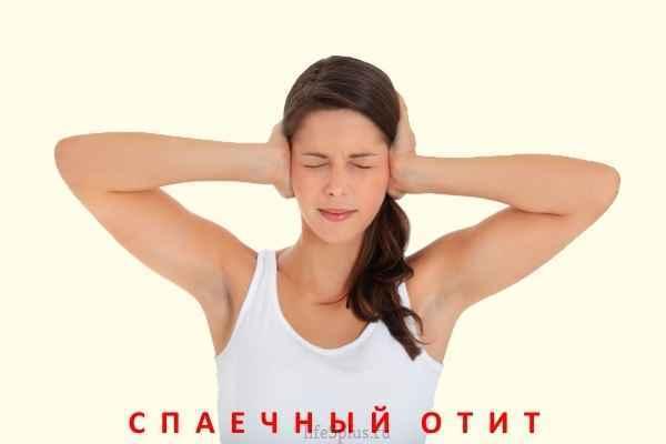 Лечение адгезивного отита среднего уха и его осложнений