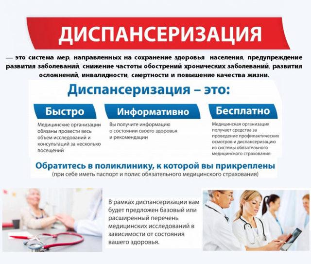 Сведения о медпомощи по полису ОМС  можно будет получить в Интернете