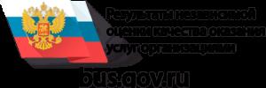 Федеральный научно-клинический центр оториноларингологии - полная информация о ФГБУ оториноларингологии,  контакты, перечень услуг