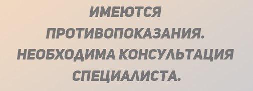 Клиника госпитальной хирургии № 1 СПбГМУ им. Павлова - полная информация о Клинике госпитальной хирургии,  контакты, перечень услуг