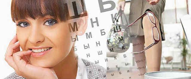 Преимущества лазерной микрохирургии глаза – виды операций лазером в офтальмологии