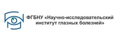 Рейтинг глазных клиник России – какой офтальмологический центр выбрать для лечения?