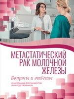 Признаки и симптомы рака желудка – прогноз для жизни при раке желудка
