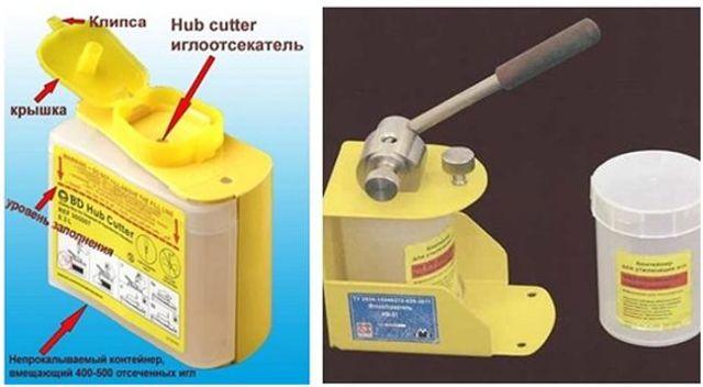 Деструктор игл и шприцев – новое решение в ликвидации медицинских отходов после инъекций