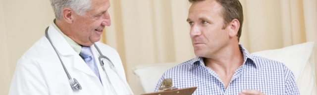 Нейрогенный мочевой пузырь - причины дисфункции, симптомы и лечение