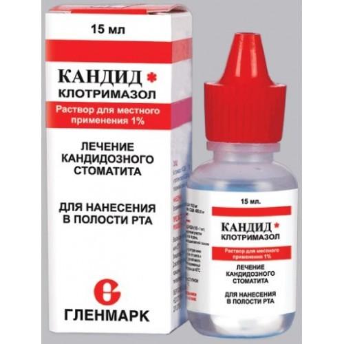 Лечение стоматита у детей во рту, признаки всех видов детских стоматитов