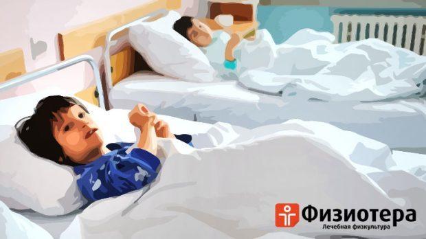 Лечение пилоростеноза у детей - операция, уход за ребенком, осложнения