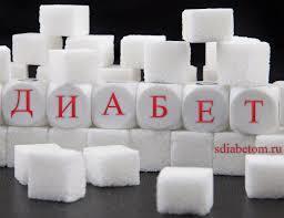 Альбумин, С-реактивный белок, гликированный гемоглобин, ферритин, ревматоидный фактор, общий белок крови, миоглобин, трансферрин в крови – нормы и причины отклонения показателей в биохимическом анализе крови