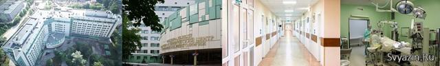 Московский научно-практический центр оториноларингологии имени Л.И. Свержевского- полная информация,  контакты, перечень услуг