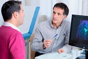 Вазэктомия обратная операция