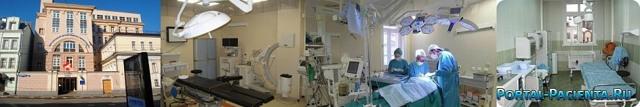 Научно-исследовательский институт неотложной детской хирургии и травматологии - полная информация о НИИ НДХиТ,  контакты, перечень услуг