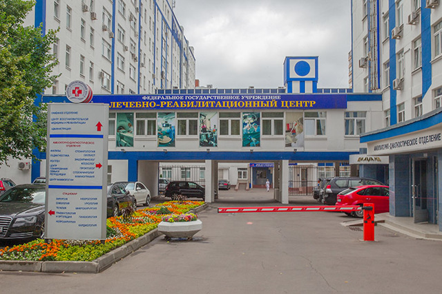 Лечебно-реабилитационный центр Росздрава - полная информация о Лечебно-реабилитационном Центре,  контакты, перечень услуг
